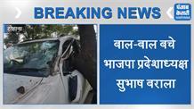 भाजपा प्रदेशाध्यक्ष बराला की गाड़ी दुर्घटनाग्रस्त, आई चोटें