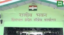 कांग्रेस ने शुरू की लोकसभा चुनावों की तैयारियां, 25 को शिमला में बनेगी रणनीति