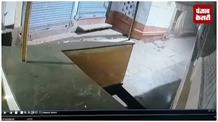 बच्चे ने बेखौफ होकर चोरी किया CCTV कैमरा , वीडियो आई सामने