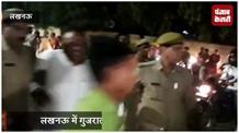 लखनऊ में गुजरात के मुख्यमंत्री का विरोध, कांग्रेस कार्यकर्ताओं ने दिखाए काले झंडे