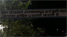 नवरात्र की खुशियां मातम में तबदील, नर्मदा स्नान के दौरान 3 बच्चियों की मौत