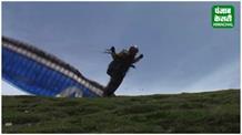 धौलाधार की पहाड़ियों पर लापता हुआ पैराग्लाइडर पायलट, रेस्क्यू को भेजा हेलीकॉप्टर