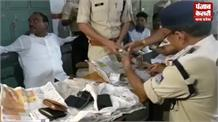 सरकारी अवास पर चल रहा था जुआ का खेल, पुलिस ने ऐसे किया भंडाफोड़