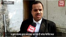 सिंधिया की बढ़ती मुश्किलें, EC में की गई शिकायत