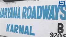 हरियाणा रोडवेज को पुलिस कर्मियों ने संभाला, ड्राइवर-कंडक्टर बनकर दी सेवाएं