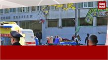 रूस के कॉलेज में छात्र ने किया आत्मघाती हमला, 19 की मौत