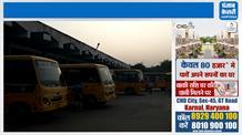 जींद में निजी स्कूलों की बसों ने संभाला मोर्चा, भारी पुलिस बल तैनात