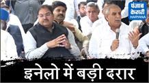 अजय के निष्कासन के बाद दोनों गुटों के कार्यकर्ताओं में भी दिखी खुलकर फूट