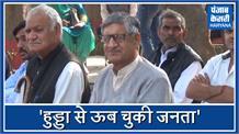 पिछड़ा वर्ग के चेयरमैन रामचंद्र जांगड़ा ने कांग्रेस व इनेलो पर बोला हमला