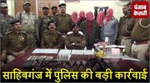 हथियारों के जखीरे के साथ 5 शातिर बदमाश गिरफ्तार, वारदात के बाद नेपाल हो जाते थे फरार