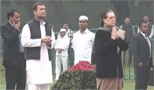 इंदिरा गांधी की 101वीं जयंती : राहुल गांधी, सोनिया गांधी और पीएम मोदी ने दी श्रद्धांजलि
