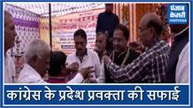 विपुल गोयल द्वारा लगाए गए आरोपों पर कांग्रेस के प्रदेश प्रवक्ता की सफाई