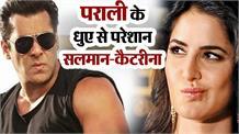 सलमान-कैटरीना की फ़िल्म'भारत'की शूटिंग में पराली का धुआं बना रोड़ा