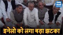पदम दहिया समेत कई इनेलो पदाधिकारियों ने छोड़ी पार्टी, अजय में जताई आस्था