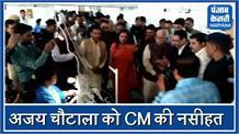 अजय चौटाला ने की नई पार्टी की घोषणा, CM खट्टर ने दे डाली नसीहत