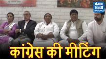 हुड्डा की जनक्रांति रथ यात्रा को लेकर कांग्रेस कार्यकर्ताओं ने की बैठक- रणबीर महेन्द्रा