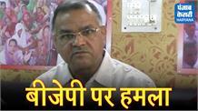 पूर्व विधायक नफे सिंह राठी ने अनिल जैन पर साधा निशाना, कहा- बीजेपी नेता स्वयं कर रहे हैं जमीनों पर कब्जा