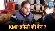 अभय चौटाला का दावाः इनेलो पार्टी की देन है KMP एक्सप्रेस-वे