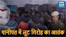 नकली पुलिसकर्मी बनकर व्यापारी से लूटे पैसे, CCTV में कैद हुई वारदात