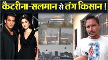 भारत फ़िल्म की शूटिंग ने गाँव बल्लोवाल में लगाईं रौनक