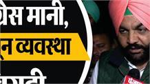 जानें , Akshay Kumar से क्या सवाल पूछ सकती है SIT ?