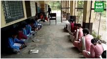 ये है सरकारी स्कूलों का हाल, कहीं अध्यापकों की कमी तो कहीं शौचालय ही नहीं