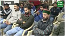 राहुल गाँधी के Shakti App को युवा कांग्रेस पहुंचाएगी घर-घर