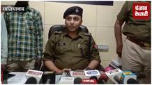 पुलिस ने 9 लूटेरों को किया गिरफ्तार, भारी मात्रा में हैंड ग्रेनेड और तमंचा बरामद
