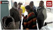 जिला कलेक्ट्रेट में कार्यक्रत मंतोष कुमार का अपहरण, अपराधियों ने 10 लाख रुपए मांगी फिरौती