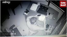 दिव्यांग कर्मचारी ने ही उड़ाया मालिक का पैसा, CCTV में हुआ कैद