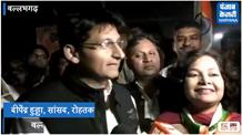 मेट्रो की खुशी में कांग्रेस ने निकाला रोड शो, कार्यकर्ता जमकर झूमे