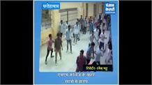 एमएम कॉलेज के छात्र पर युवकों ने किया हमला, सीसीटीवी में कैद वारदात
