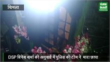 शिमला में Sex Racket का भंडाफोड़, 6 युवतियों सहित 8 गिरफ्तार