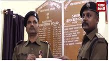 पुलिस के तीन पदाधिकारियों को मिला सराहनीय पुरस्कार, मुख्यमंत्री ने किया सम्मानित