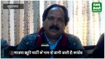 कोंग्रेसी एक सुर में बोले,  मंडी से वीरभद्र सिंह को दिया जाए लोकसभा का टिकट