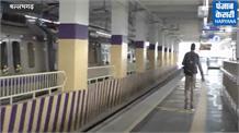 शुभारंभ के लिए तैयार बल्लभगढ़ मेट्रो स्टेशन, देखिए क्या है खासियतें