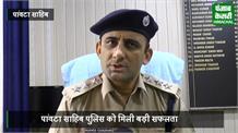 पुलिस को मिली कामयाबी, 10 दिन में आगरा से पकड़ा अपहरण और बलात्कार का दोषी