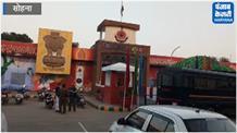 भोंडसी जेल के सुपरिटेंडेंट पर कैदियों के परिजनों ने लगाए संगीन आरोप