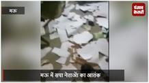 सपा नेताओं का आतंक:  पुलिस चौकी को किया आग के हवाले, चौकी इंचार्ज पर किया हमला, अधिकारी दबाव में दबाते रहे मामला