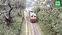 कालका-शिमला हेरिटेज ट्रैक पर लीजिए अब पारदर्शी कोच में सफर करने का मजा