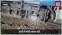 रामपुर में बड़ा रेल हादसा: सात डिब्बे पटरी से उतरे, 23 ट्रेनों का रूट डायवर्ट