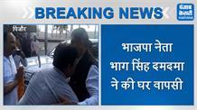 अजय चौटाला से मिलने के बाद भाजपा नेता भाग सिंह दमदमा की इनेलो में वापसी