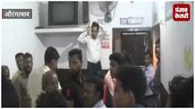 औरंगाबाद पुलिस की बर्बरता: बेगुनाह को जमकर लाठी डंडों से पीटा