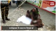 स्वास्थ्य विभाग की लापरवाही, गर्भवती महिला ने अस्पताल के बाहर दिया बच्चे को जन्म, मौत
