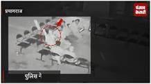 सुमित हत्याकांड का खुलासा: बेइज्जती का बदला लेने के लिए की थी हत्या, CCTV आया सामने
