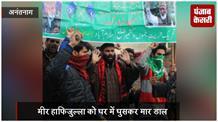 आतंकियों ने हुर्रियत नेता को भी नहीं बख्शा, घर में घुसकर मार डाला