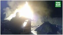 सैंज घाटी में आग से करोड़ों का नुकसान, पीड़ित परिवारों की बांटी फौरी राहत