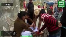 UNA हत्याकांड: सास और साली ने मिलकर मार डाला