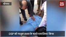 इलेक्शन ड्यूटी पर निकले DSP हुए हादसे का शिकार, एयरलिफ्ट करके भेजा दिल्ली