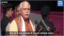 रेप की घटनाओं पर CM खट्टर का शर्मनाक बयान, साथ घूमने वाली करवाती हैं FIR